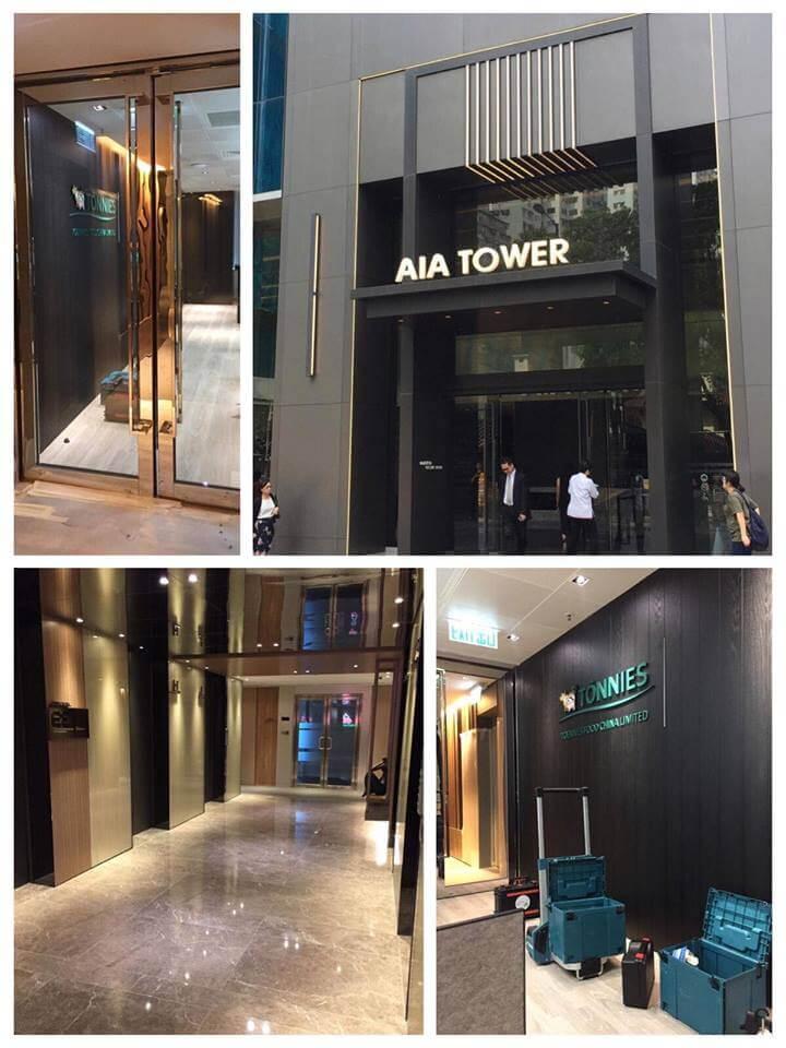除甲醛商業案例炮台山 AIA Tower