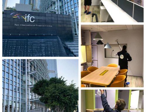 中環IFC 2期-寫字樓