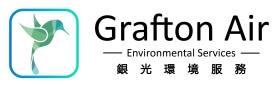GRAFTON Air 除甲醛公司 Logo