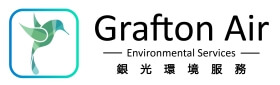 Grafton Air 除甲醛公司 標誌