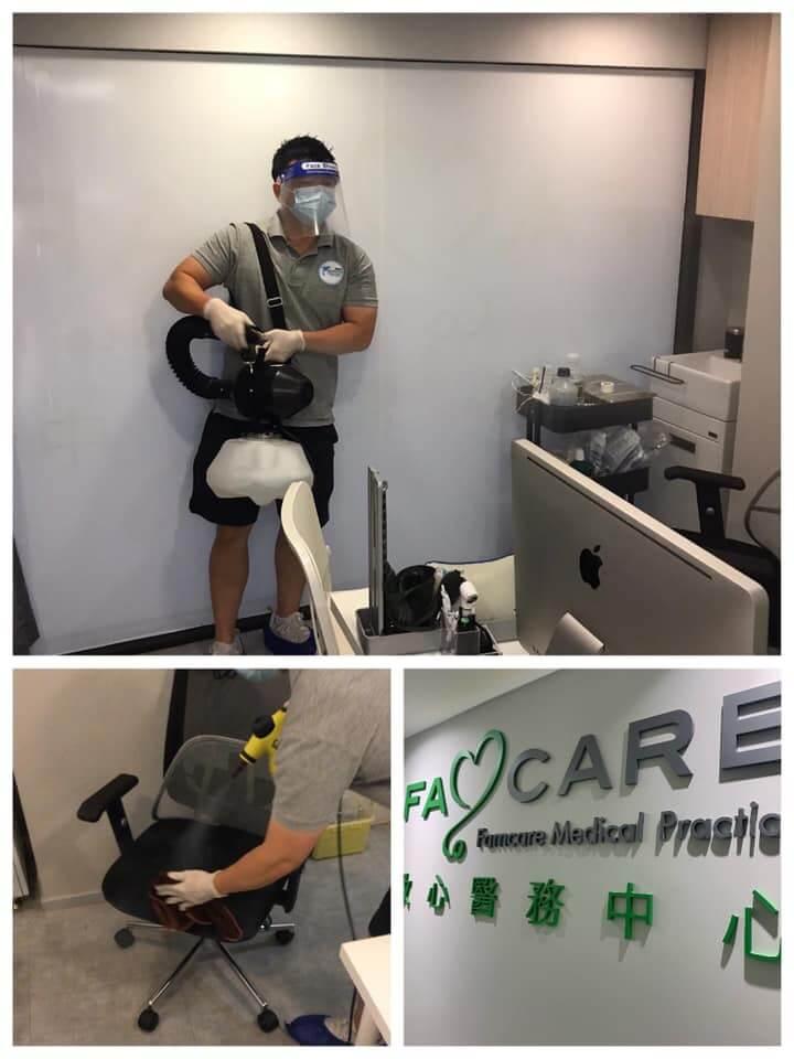 診所消毒服務 尖沙咀